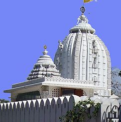 Learn more about Jagannath Temple