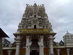 Learn more about Kukke Subramanya Temple
